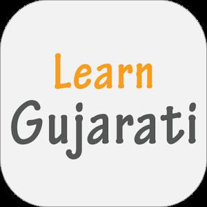 Gujarati PNG - 65302