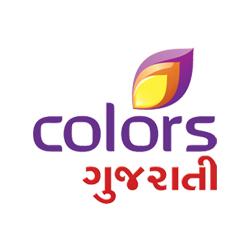 File:Colors Gujarati.png - Gujarati PNG