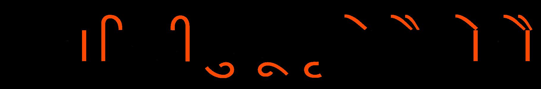 Gujarati PNG - 65294