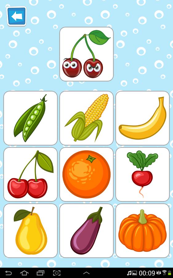 . PlusPng.com Preschool Adventures-1 Pro 1.3.2 screenshot 17 PlusPng.com  - Gulay At Prutas PNG