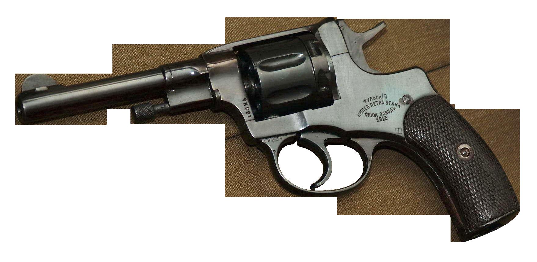 Gun PNG - 16228