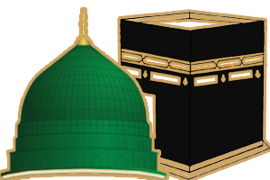 Haj Pilgrimage and Umrah Packages - Haj PNG