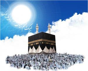 Timing of Hajj - Haj PNG