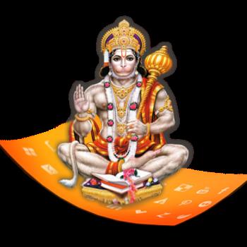 Hanuman PNG - 19343