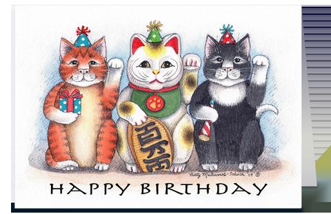 Maneki Neko Cats Happy Birthd