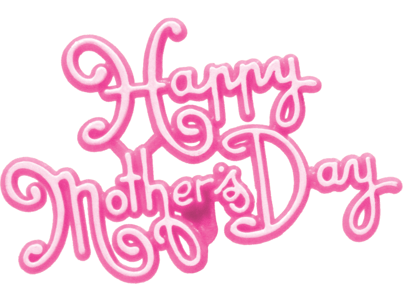 Happy Mothers Day Png Pictures Pink - Happy Mothers Day Sign PNG
