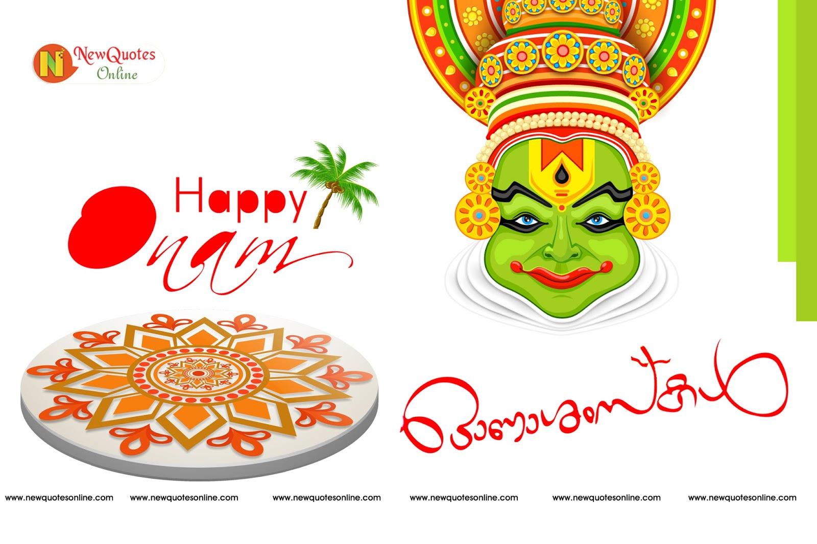 Happy Onam PNG - 77565