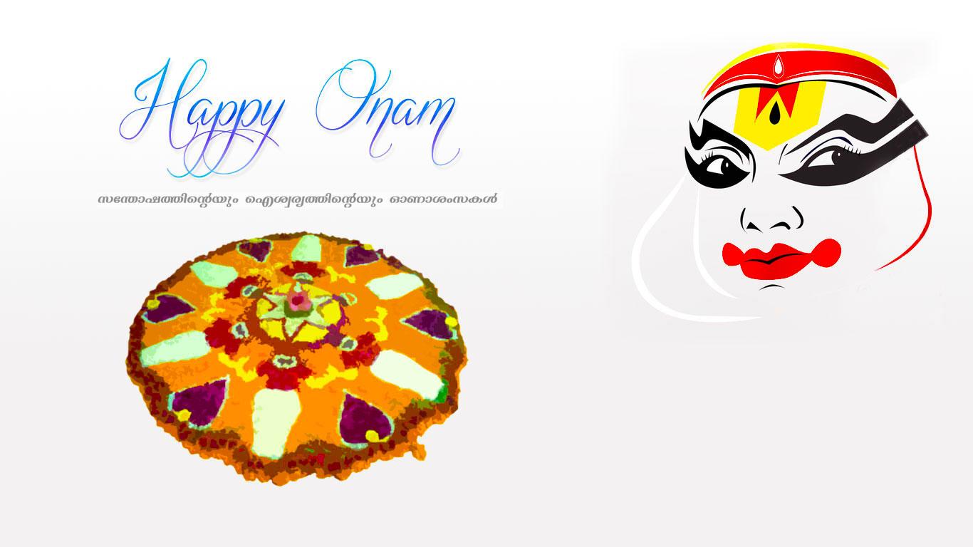 Happy Onam PNG - 77573