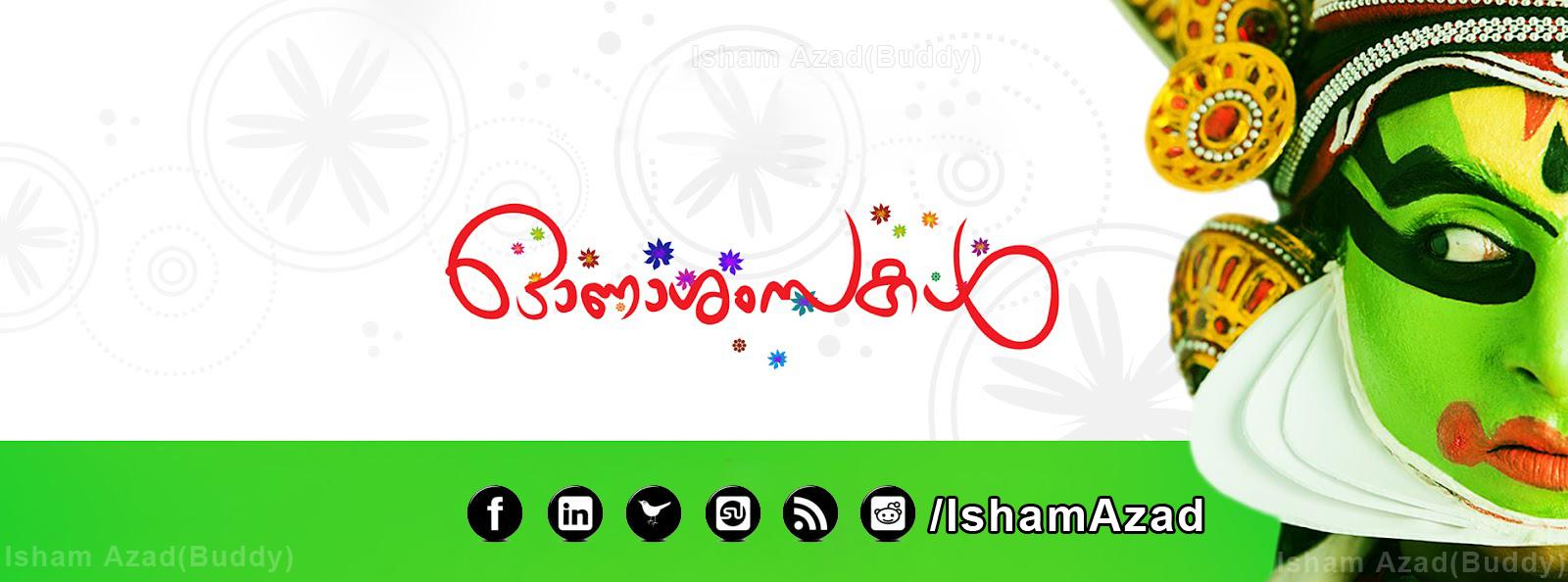 Happy Onam To All My Buddies - Happy Onam PNG
