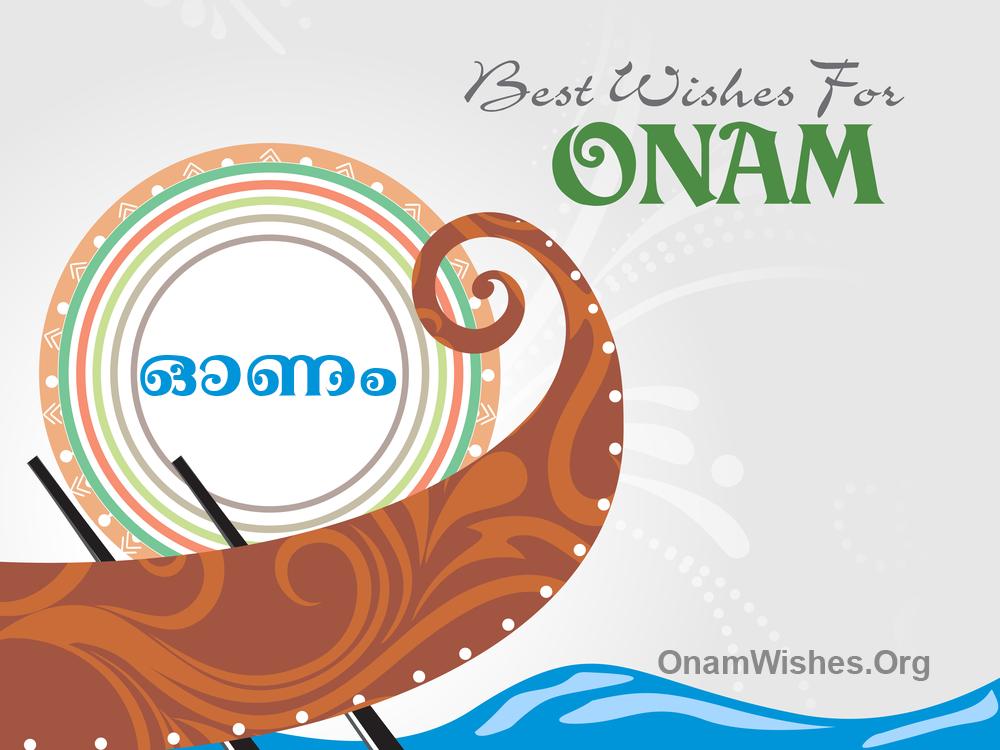 Happy Onam PNG - 77570