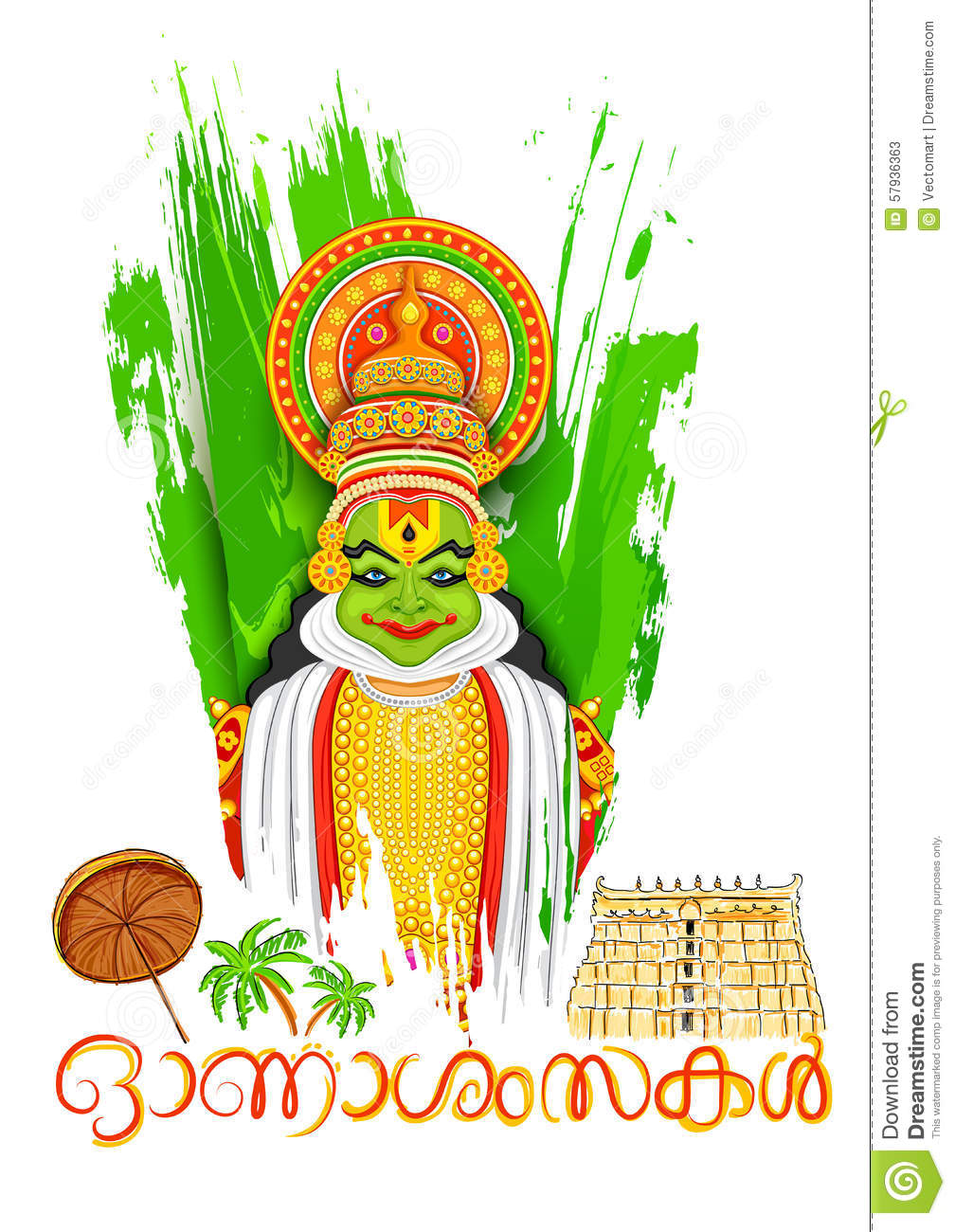 Happy Onam Png Transparent Happy Onamg Images Pluspng