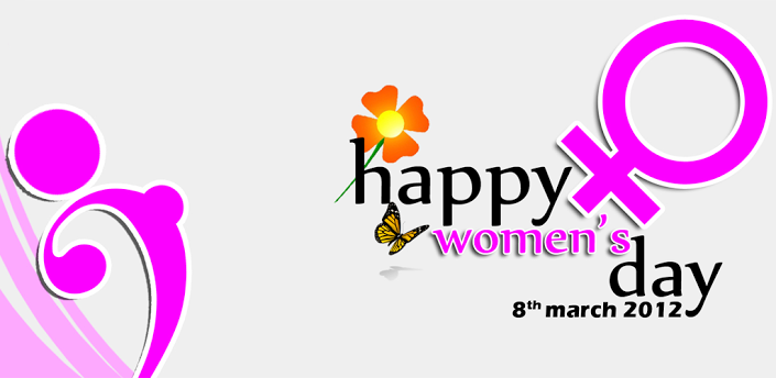 Happy Womens Day PNG-PlusPNG.com-705 - Happy Womens Day PNG