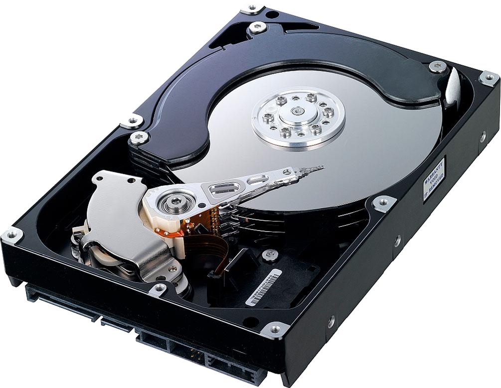 Hard disc PNG - Hard Drive PNG HD