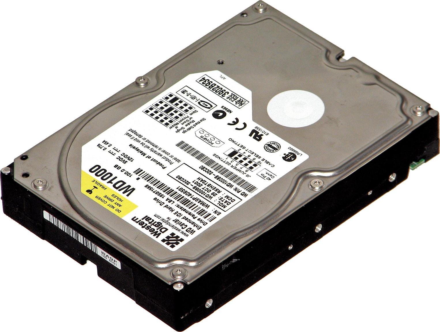 Harddisk HD PNG-PlusPNG.com-1526 - Harddisk HD PNG
