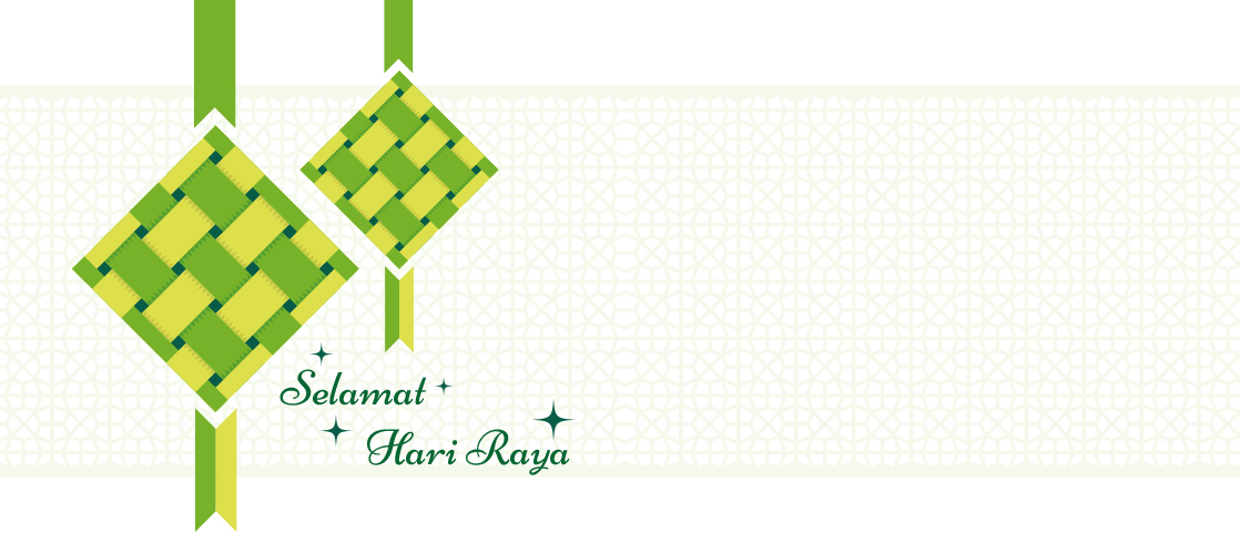 Aeromobiles Wishes Everyone Happy Hari Raya Puasa! And In Conjunction With  This Joyful Festival, Our Office Will Be Closed On That Day, 6th July 2016,  PlusPng.com  - Hari Raya Haji PNG