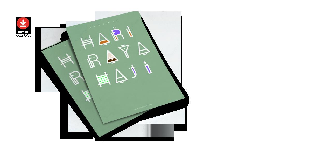 Free Hari Raya Haji Greeting Card Design - Hari Raya Haji PNG