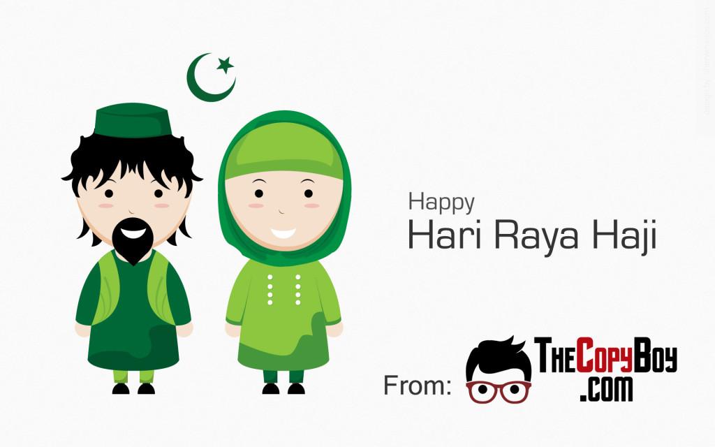 Hari Raya Haji 2015 - Hari Raya Haji PNG