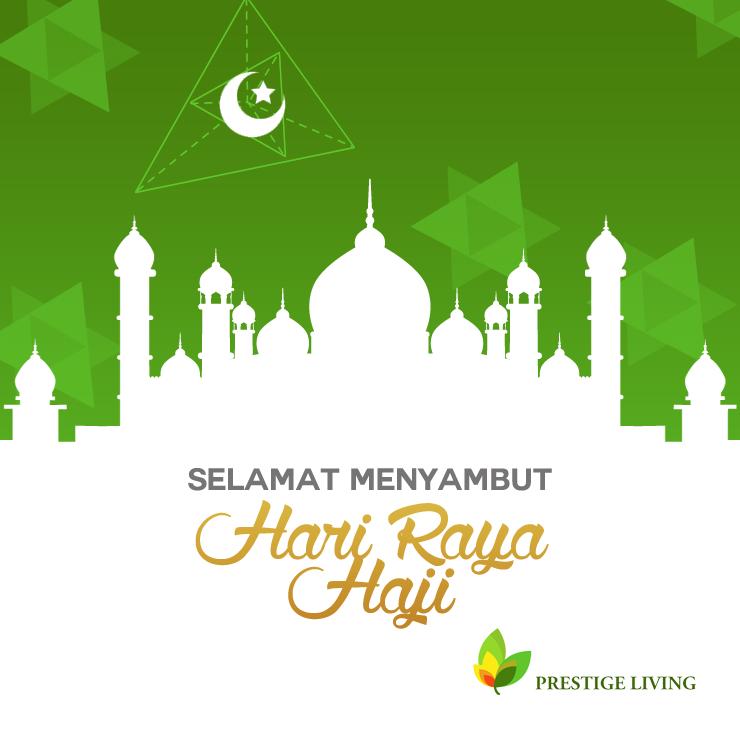 PL-Hari-Raya-Haji - Hari Raya Haji PNG