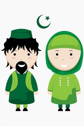 SSTC Institute Wishes All Our Muslim Family And Friends, SELAMAT HARI RAYA  AIDILADHA! - Hari Raya Haji PNG