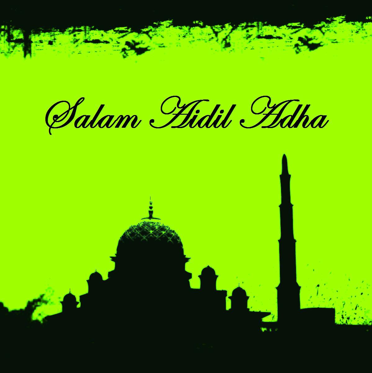 Wishing All Muslim A Happy Hari Raya Haji. - Hari Raya Haji PNG
