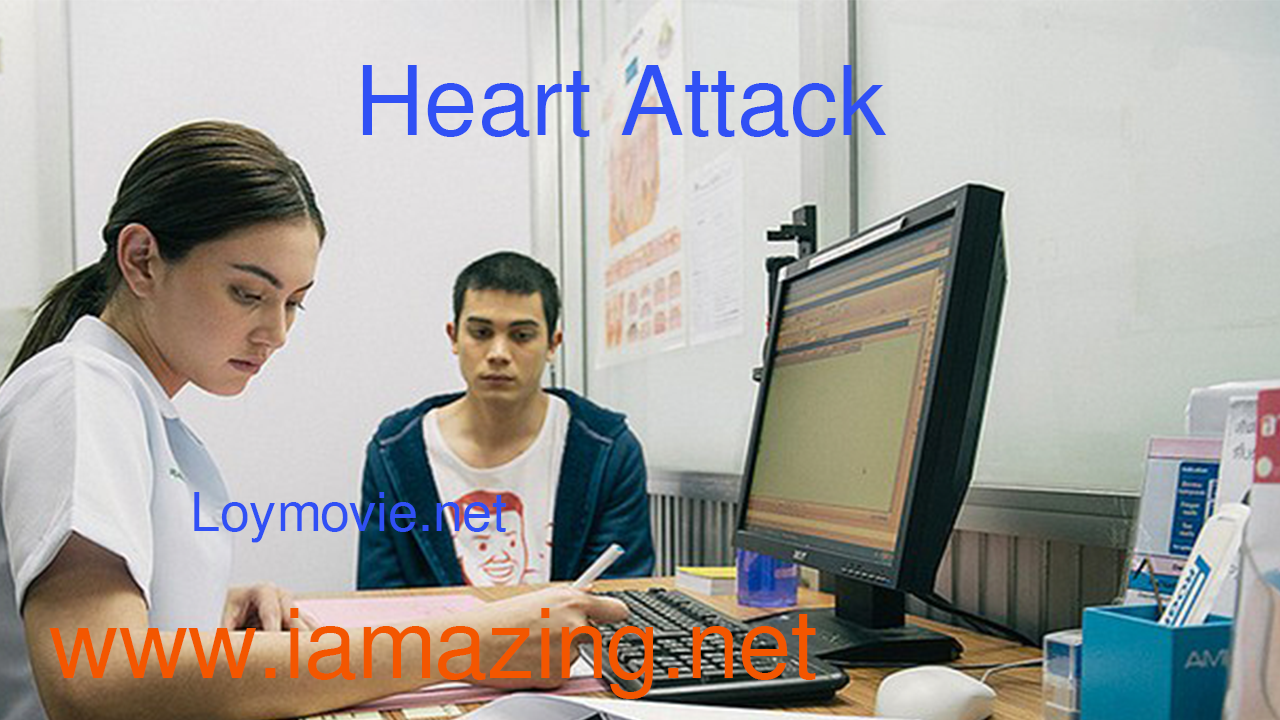 heart attack 2015 Khmer Dubbed HD - Heart Attack PNG HD