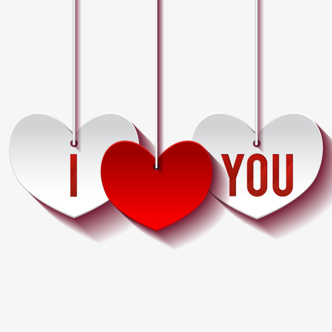 Vector Love your heart, HD, Vector Material, PNG Image PNG and Vector - Heart Jpg PNG HD