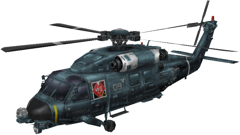 Army Helicopter PNG - 1673