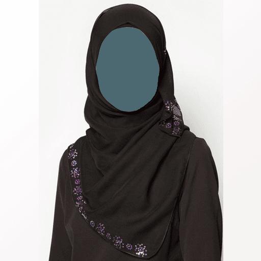 Hijab Face Montage - Hijab PNG