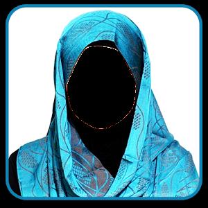 Hijab Woman Photo Montage - Hijab PNG