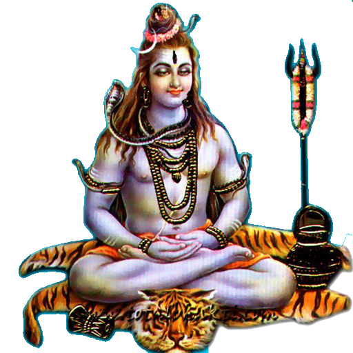 God Shiva Png - Hindu God PNG HD