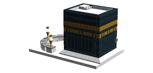 Holy Kaaba PNG-PlusPNG.com-640 - Holy Kaaba PNG