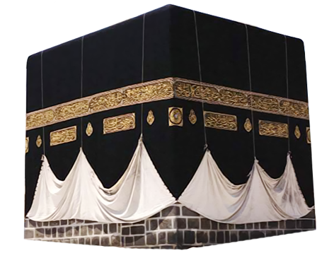Holy Kaaba PNG