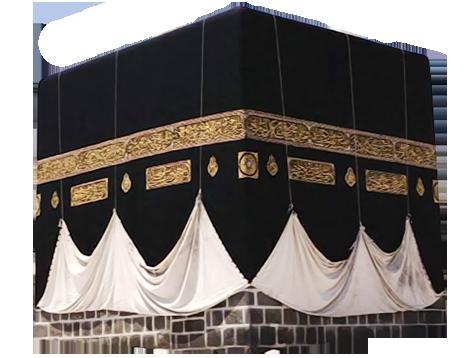 Hajj - Holy Kaaba PNG