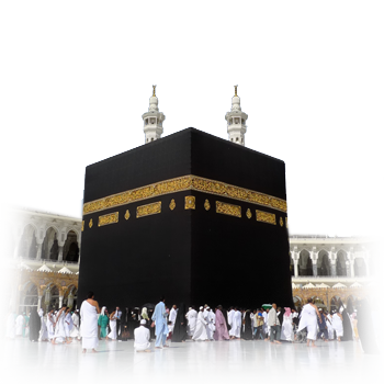 Hajj the sacred pilgrimage - Holy Kaaba PNG