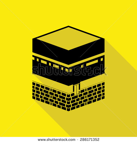 Holy Kaaba in Mecca Saudi Arabia flat icon with long shadow. - Holy Kaaba PNG