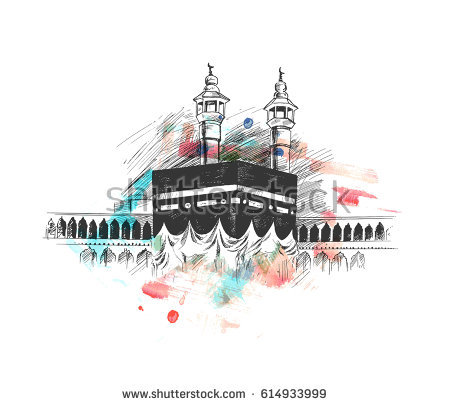 Holy Kaaba in Mecca Saudi Arabia, Hand Drawn Sketch Vector illustration. - Holy Kaaba PNG