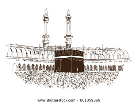 Holy Kaaba in Mecca Saudi Arabia with muslim people, hand drawn, vector  sketch - Holy Kaaba PNG