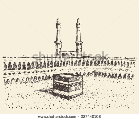 Holy Kaaba in Mecca Saudi Arabia with muslim people, vintage engraved  illustration, hand drawn - Holy Kaaba PNG