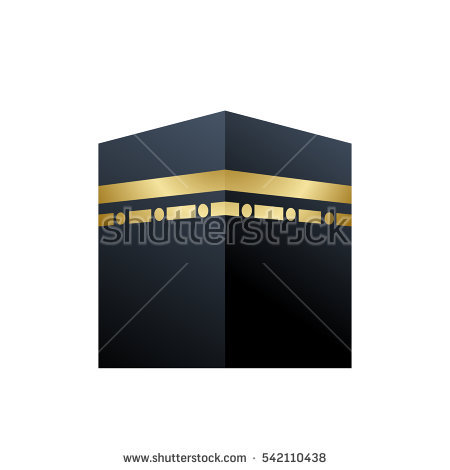 Illustration of Holy Kaaba in Mecca Saudi Arabia. Kaaba icon isolated on  white. - Holy Kaaba PNG