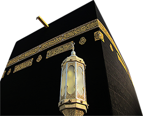 Just one minute away from the Haram - Holy Kaaba PNG