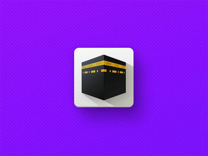 The Holy Kaaba Icon Concept - Holy Kaaba PNG