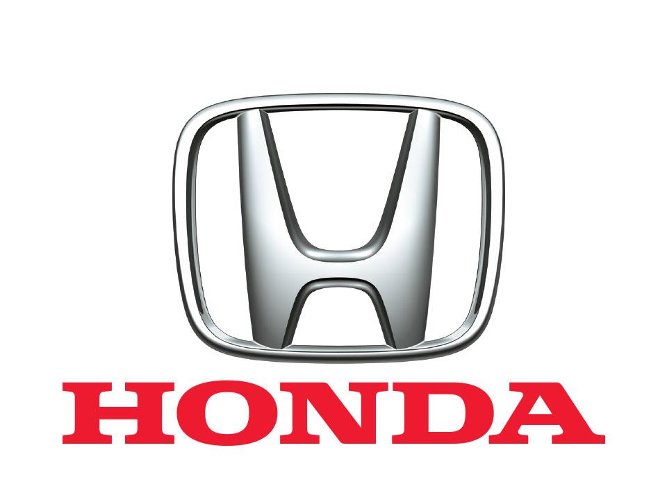 Honda 5.png - Honda PNG