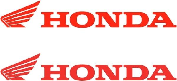 Honda 1 - Honda Logo Vector PNG
