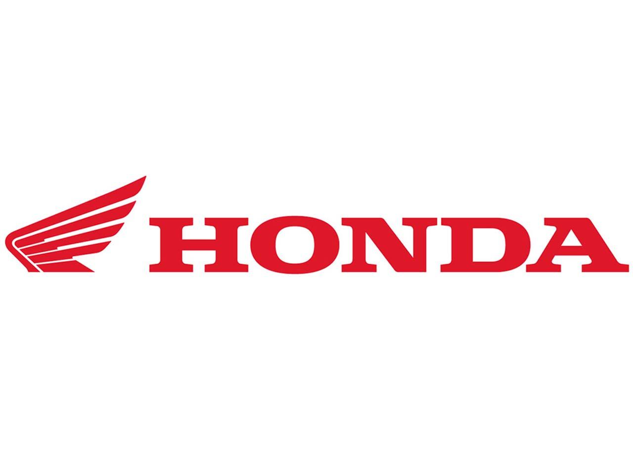 Honda Logo Vector PNG - 107671