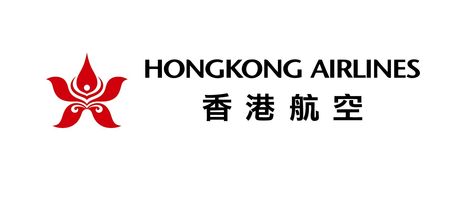. PlusPng.com 73204afc657151d592bfee53bb20ef49.jpg PlusPng.com  - Hong Kong Airlines PNG