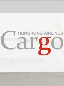 Previous Next - Hong Kong Airlines PNG