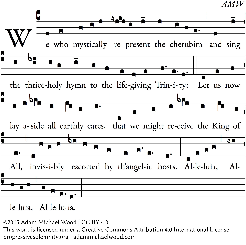 Hymn Practice PNG - 49337