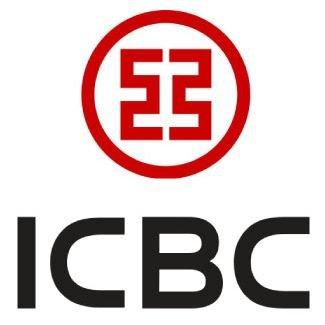 Icbc Logo PNG - 106038