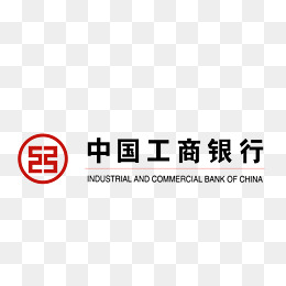 Icbc Logo PNG - 106039