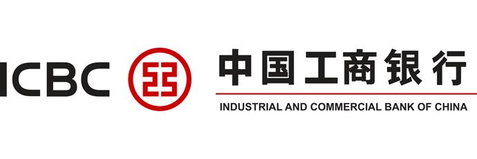 Icbc Logo PNG - 106035